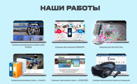 Веб-студия Махаон