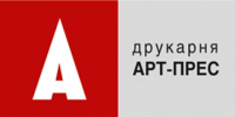 Арт-Пресс