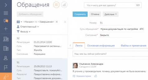 "ООО ""Смарт Капитал Инвест"""