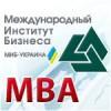 «Міжнародний інститут бізнеса»