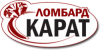 Ломбард КАРАТ