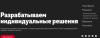 Интернет-агентство Флаберс