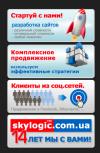 Skylogic Creative Group