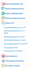 "Учебный центр ""Курсор"""
