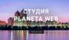 Planeta Web