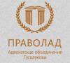 Киевская коллегия адвокатов ПРАВОЛАД