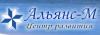 Центр развития «Альянс-М»