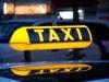 АБВ такси, Киев