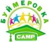 Американский языковой лагерь «Буймеровка САМР»
