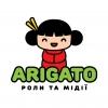 Аригато