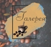 Арт-кофейня Галерея