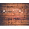 Ателье ART SPACE