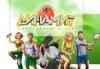 Атлетический центр «ДИНАМИТ»