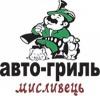 АВТО-ГРИЛЬ Мисливець, Харьков