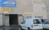 Автомастерская «СВ», Киев