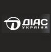 Автосалон «ДИАС Украина»