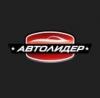 Автошкола Автолидер Мариуполь