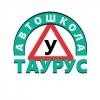 Автошкола TAURUS