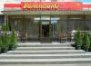 Бар-ресторан «Валентино», Киев