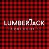 Барбершоп Lumberjack