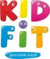 Частный детский клуб KID FIT