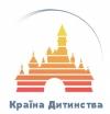 Частный детский сад «Країна дитинства», Киев