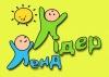 Частный детский сад «Лидер-Лэнд»