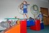 Детский сад №143 Киев