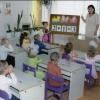 Детский сад №150 Киев