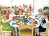 Детский сад №250, Киев