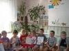 Детский сад №372, Киев