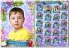 Детский сад №390, Киев