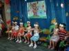 Детский сад №396, Киев