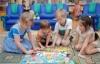 Детский сад №412, Киев