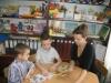 Детский сад №513, Киев