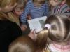 Детский сад №516, Киев