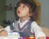 Детский сад №608, Киев