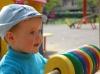Детский сад №636, Киев