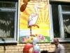 Детский сад №78
