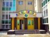 Детский сад с художественным уклоном «Лелека», Киев