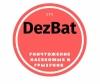 ДезБат (DezBat)