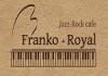 Джаз Рок Кафе Franko-royal