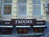 Дом красоты «J?Adore», Киев