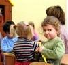 Дошкольный лицей «Аратта», Киев