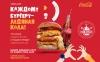 Доминатор - доставка бургеров Позняки