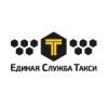 Единая Служба Такси - Киев