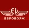 Евровояж (eurovoyage.com.ua)