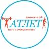 Фитнес-клуб Атлет в Киеве