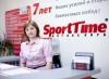 Фитнес клуб «SportTime»