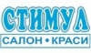 Фитнес-центр «Стимул»